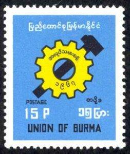 Burma Sc# 194 MH 1967 Cogwheel & Hammer