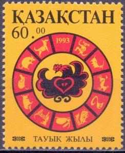 Kazakhstan. 1993. 26. Chinese NG. MNH.