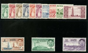 Kuwait 1958 QEII Definitives set complete superb MNH. SG 131-143. Sc 140-152.