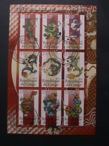 CONGO-2012 COLORFUL NINE DIFFERENT DRAGONS CTO SHEET-VF WE SHIP TO WORLD WIDE