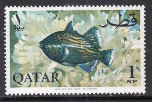 Qatar 69 Fish MNH VF