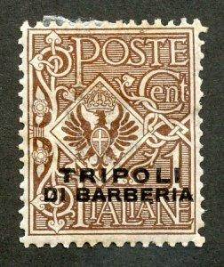 Italy Offices - Africa, Tripoli, Scott #10, Unused, Hinged