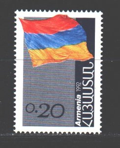 Armenia. 1992. 203 from the series. Flag of Armenia. MNH.