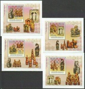 H1191 2009 GUINEA-BISSAU SPORT ART INTERNATIONAL CHESS HISTORY 4 LUX BL FIX