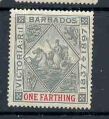 Barbados Sc 81 1897 1f  Victoria Jubilee stamp mint