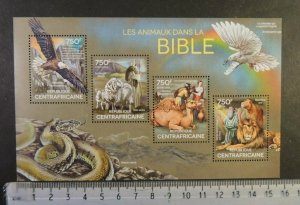 Central Africa MNH S/S Bible Animals 2014 4 Stamps