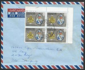MALAYA 1961 Sultan of Kelantan block of 4 on cover Taiping to Singapore....88849