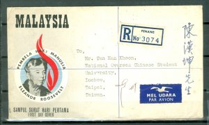 MALAYSIA PENANG 1965 ROOSEVELT  REGISTERED FDC TO TAIWAN