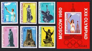 Bulgaria Summer Olympic Games Moscow 6th issue 6v+MS SG#2851-MS2857