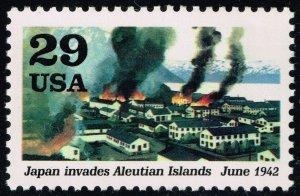 US #2697e World War II; MNH (3Stars)
