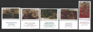Israel. 1976. 687-91. Construction Pioneers of New Israel. MNH.