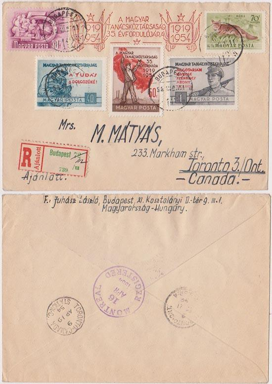 Hungary #875,1076-1078&C116 on 1954 Registered Cover to Canada.