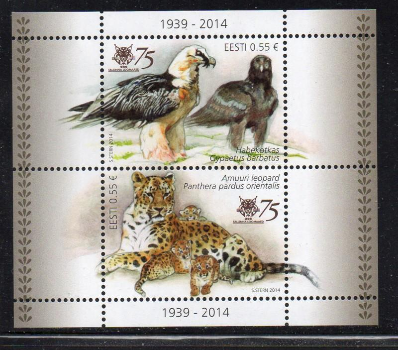 Estonia Sc 766 2014 Tallinn Zoo stamp sheet mint NH