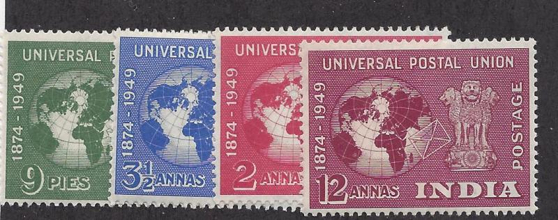 India, 223-26, UPU Issue Singles,**LH**