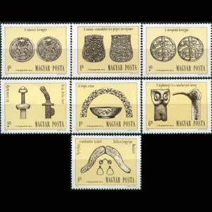 HUNGARY 1984 - Scott# 2843-9 Treasures Set of 7 NH