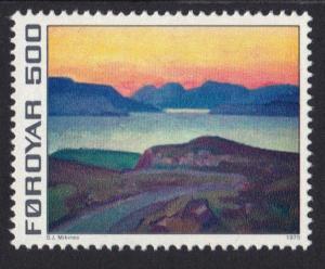 Faroe Islands  #20  1975 MNH definitives 500 ore
