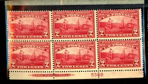 372 MINT plate Block F-VF OG LH Cat $280