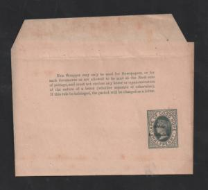 Bechuanaland QV overprint on COGH Wrapped unused HG 1 WS13329