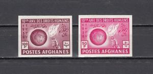 Afghanistan, Scott cat. 466-467. Human Rights, IMPERF issue.