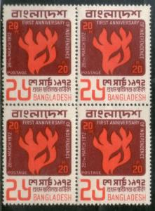 Bangladesh 1972 First Anniversary of independence BLK/4 Sc 33 MNH # 3259B