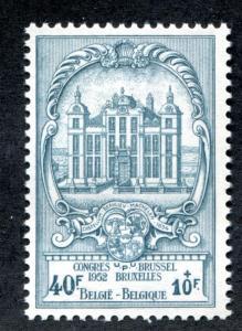Belgium B514 MINT NH 1952 UPU