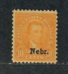US Sc#679 M/NH/F-VF, Cv. $180