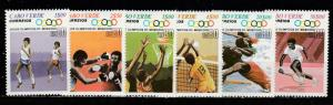 Cabo Verde  1980  Scott No. 403-08  (N*)  Complet ($$)