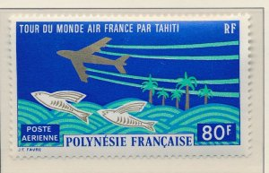 French Polynesia Stamp Scott #C-96, Mint Never Hinged - Free U.S. Shipping, F...