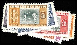 BOLIVIA 352-58  Mint (ID # 77376)