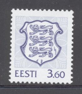 Estonia Sc 334a 1998 3.6 kr gr & vio blue Arms stamp mint NH