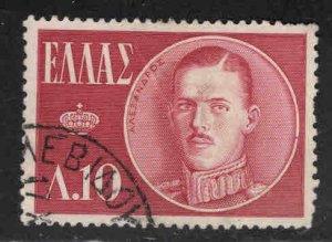 Greece Scott 605 Used stamp