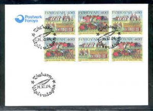 Faroe Islands Sc 275a 1994 Christmas stamp booklet pane on FDC