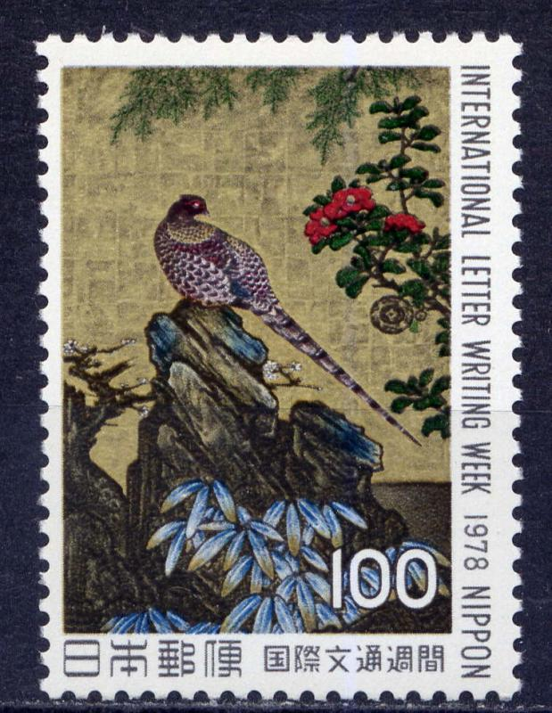 JAPAN Sc#1347 1978 Painting - Flowering Plum with Pheasant MNH