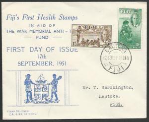 FIJI 1951 Health set commem FDC, Lautoka cds...............................10196