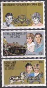 Congo People's Republic Sc #604-606 MNH