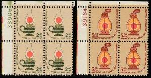 U.S. 1611-1612, $2 & $5 KEROSENE LAMPS PL# BLOCKS OF FOUR.. MINT, NH. VF (29)