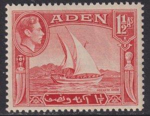 1939 - 1948 Aden 1½ Anna Adenese Dhow issue MLMH Sc# 19 CV: $2.50 Stk #1