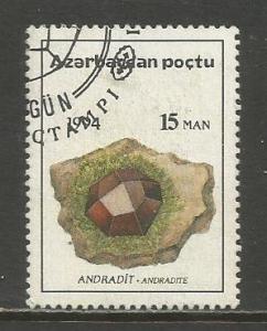 Azerbaijan   #421  Used  (1994)  c.v. $0.75