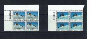 Norway: 1985 Antarctic Mountains, MNH set in blocks