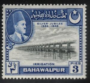 Pakistan - Bahawalpur #22 - Panjnad Weir - MNH