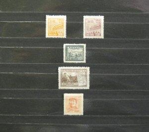 4234   China - PRC   Mint # 1L172, 1L174, 5L29, 5L35, 5L86     CV$ 6.75