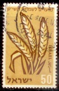 Israel 1958 SC# 145 Used