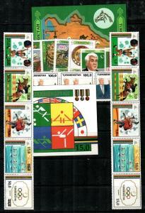 Turkmenistan Scott 1 // 33 Mint NH sets and S/S (Catalog Value $53.65)