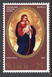 St Lucia 239 MNH VF