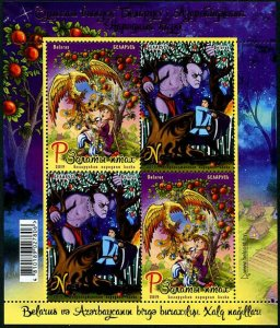 HERRICKSTAMP NEW ISSUES BELARUS Folk Tales Joint with Azerbaijan S/S