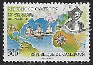 Cameroon - # 881 - Discovery of America - used....{BRN9}