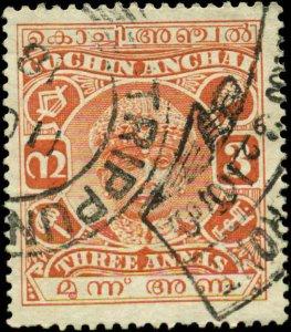 India, Feudatory States, Cochin Scott #48 SG #61 Used