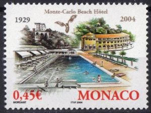 2004 Monaco 2707 Monte Carlo Beach Hotel