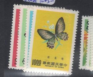 Taiwan Republic of China Butterfly SC 2050-3 MNH (1dps)