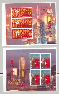 Grenada #2672-75 Hong Kong Returns to China 4v M/S Imperf Chromalin Proofs